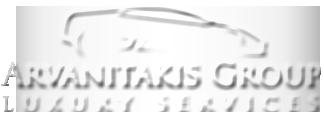 Arvanitakis Group - Αρβανιτάκης Πέτρος, rent a luxury car in Crete